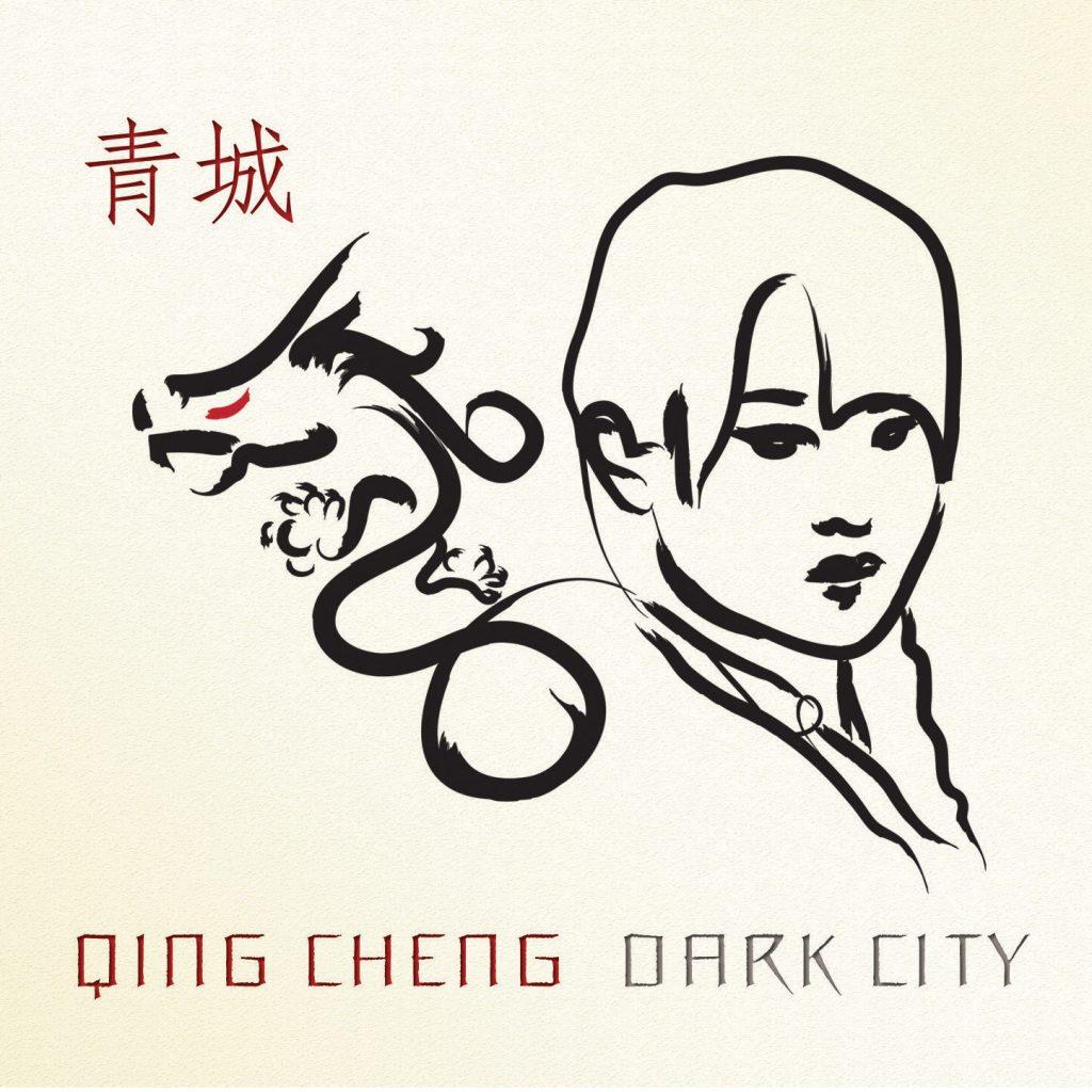 LOGO-Qing_Cheng_web